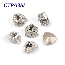 CTPA3bI 4706 Bead Trilliant Glass Crystal Color Fancy Stone Pointed back Beads for Jewelry Making