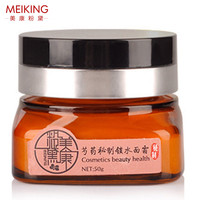Peony Essential Oil 50g Whitening Cream Skin Moisturizing Face Cream Cosmetic Extracted From Plants Cream Skin
