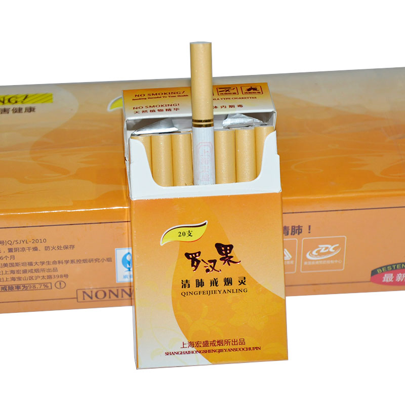 Hall This-Grass Peppermint Yunnan Herbal Quit Smoking Health Detoxification Lung Lit