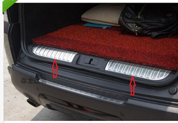 rear bumper cargo sill plate cover Guard for  Rover Sport 2014