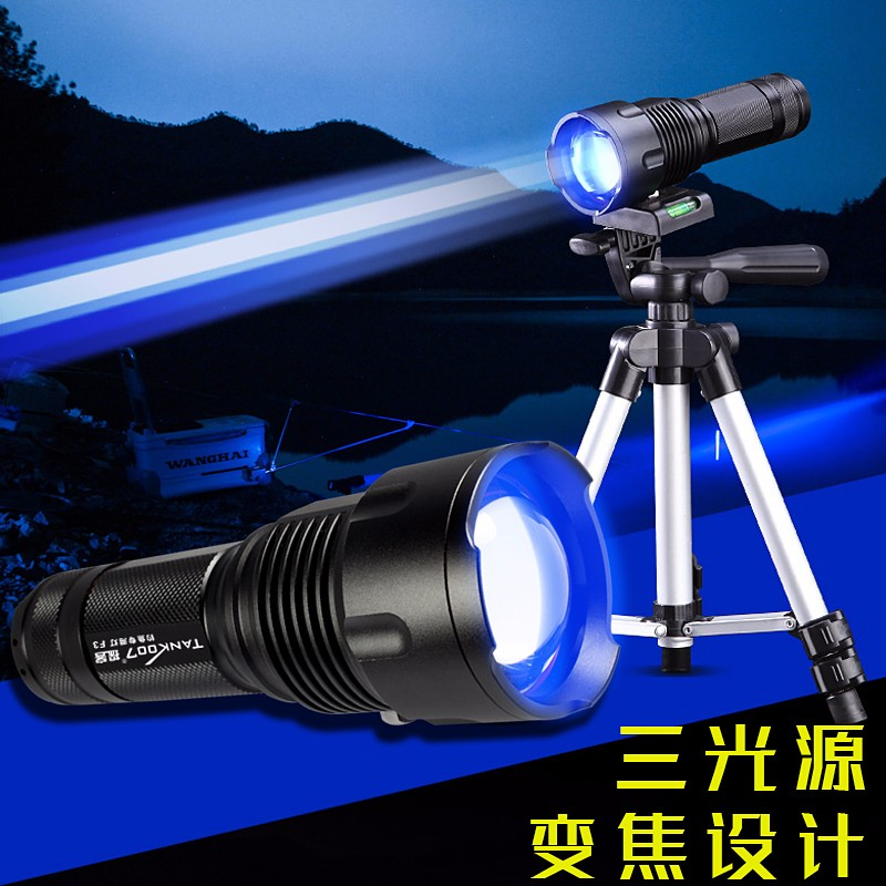 Tank007 <font><b>F3</b></font> 1000lm CREE XL-L2 Zoom <font><b>Led</b></font> Flashlight with Three Light Source Lure Fish ,Blue White Yellow with 26650 Battery