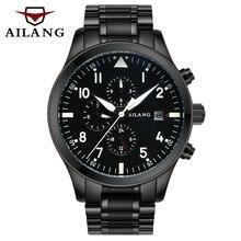 Известный люксовый бренд мода автоматические механические часы Мужчины из нержавеющей стали Водонепроницаемый Календарь спортивные наручные часы Relojes HOMBRE