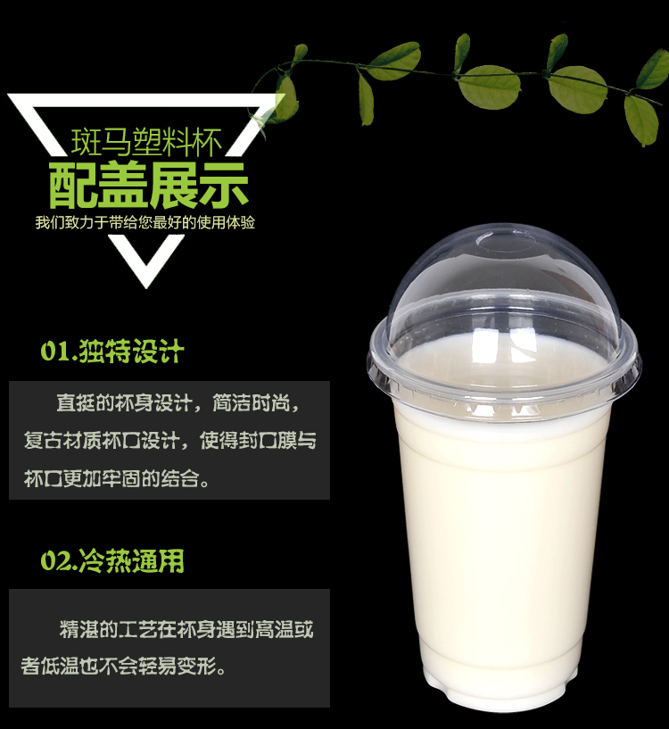 Wholesale 50 Pcs Set Clear Disposable Plastic Tea Cup Coffee Cups