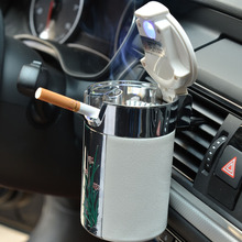 CHIZIYO Newest Car Portable Cigar Cigarette Ashtray Smokeless Carbon Fiber With Led Light