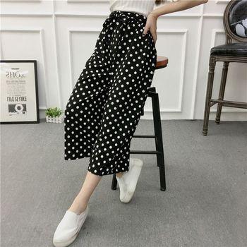 ETOSELL Women New Summer Wide Leg Pants Casual Loose High Elastic Waist Harem Pants Loose Belt Striped Elasticated Trousers 3