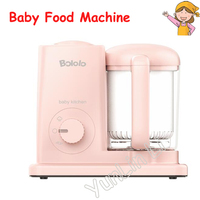 Baby Assist Food Blender Machine Fruit Vegetable Mill Grinder Electric Baby Food Cooker Mixing Machine Food Processor BL1601