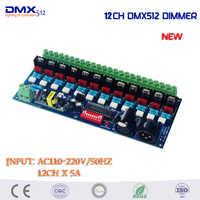 Вход AC110 220V 12 канальный DMX512 кремниевый управляемый переключатель регулировки яркости цифровой силиконовая коробка доска для ламп накалива...