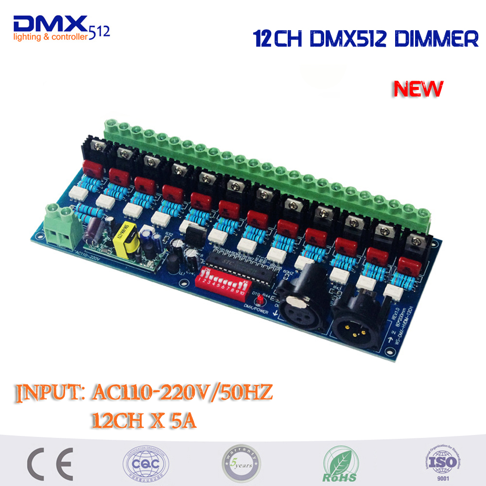 Input AC110-220V 12 channel DMX512 Silicon controlled dimming switch Digital silicon box board use for Incandescent light bulbs