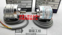 Original novo CON NE MI dentro do controle do codificador fotoelétrico incremental pulso OVW2 2048 2MHT|controller|controller control|controle original -