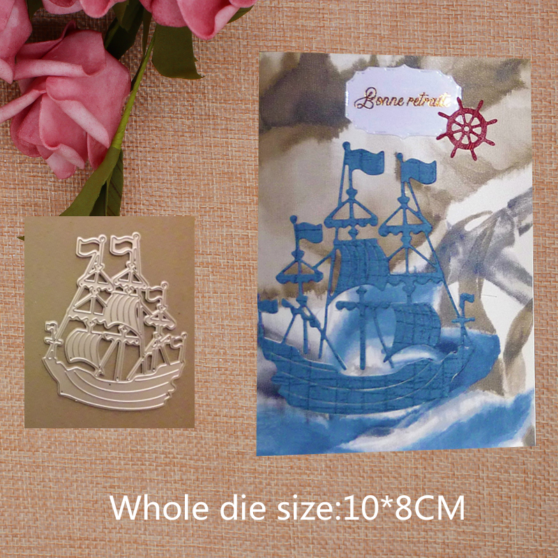 Metal Steel Steamer Cutting Dies Stencils For DIY Scrapbooking Embossing Paper Cards Creative 2019 New 10 8cm in Cutting Dies from Home Garden