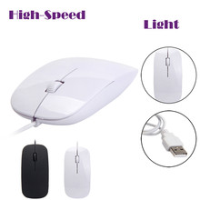 Professional Wired Mouse Computer Gaming Design 1200 DPI USB