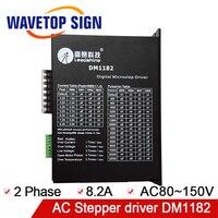 Leadshine Цифровой Драйвер DM1182 использовать для ЧПУ машины