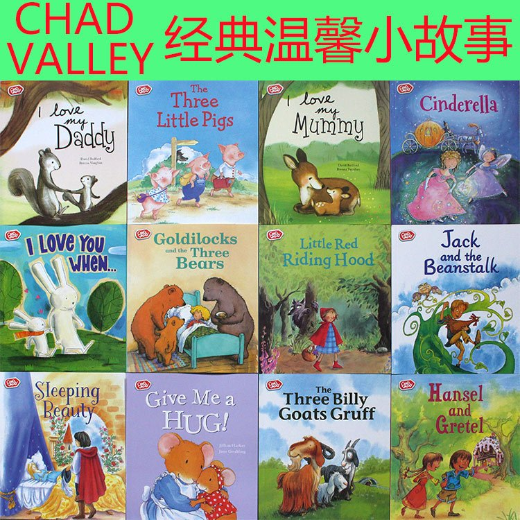 CHAD VALLEY :12pcs 19X22CM BOY GIRL STORY PICTURE BOOK Learning English From These Story Book Kid Cartoon Books for купить