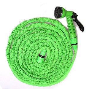 Magic hose Car wash water gun