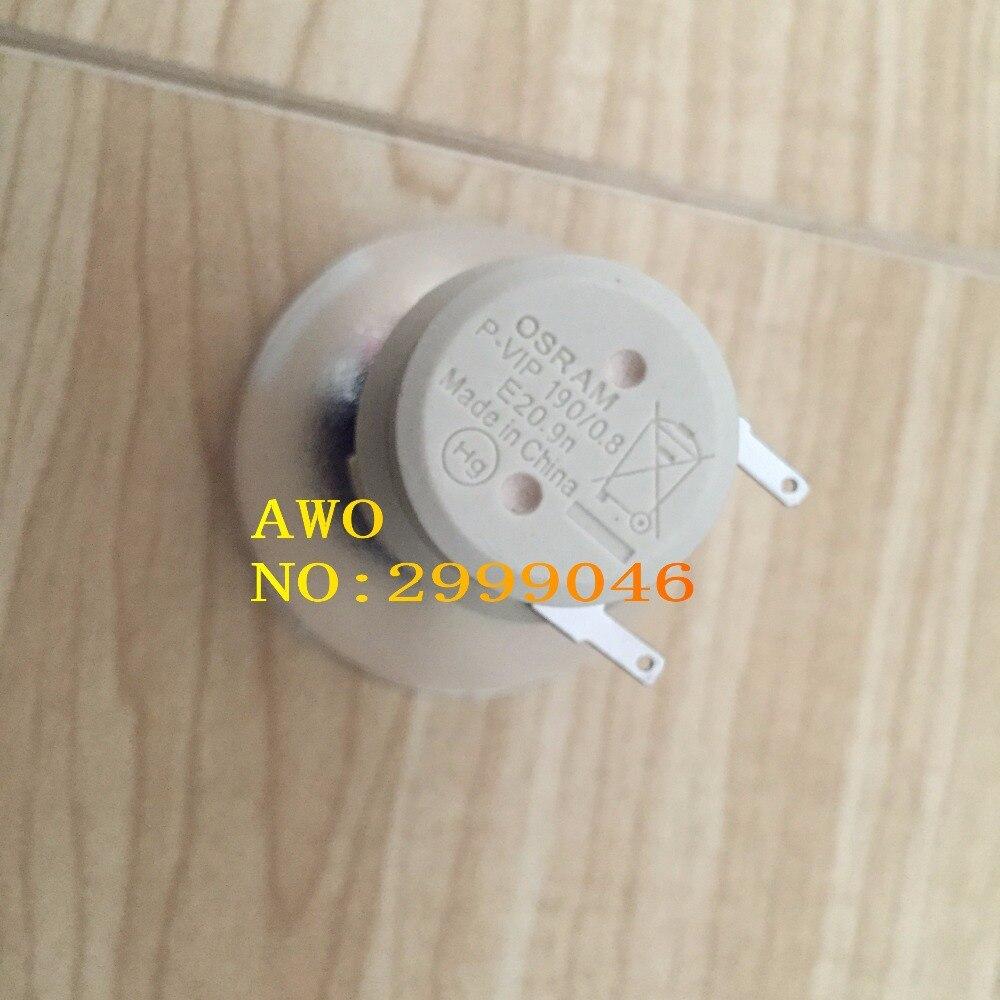ओएसआरएएम पी-वीआईपी 190 / 0.8 ई - होम ऑडियो और वीडियो