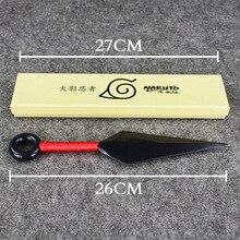 Four Type 13cm/26cm Kunai Japanese Ninja