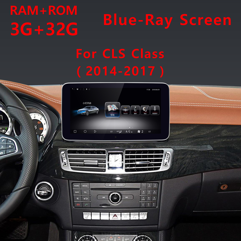 9 33' Android Touch Screen Multimedia Player Stereo Display
