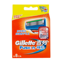 Genuine Gillette Fusion Shaving Razor Blades for Men Face Head Replacement 8pcs / Pack Blade Hair Remover