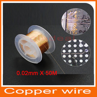 0 02mm 50M Enameled Copper Wire Polyurethane Enameled Copper Line