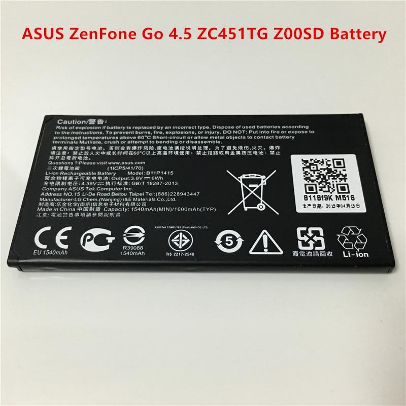 1icp5 battery купить в Китае