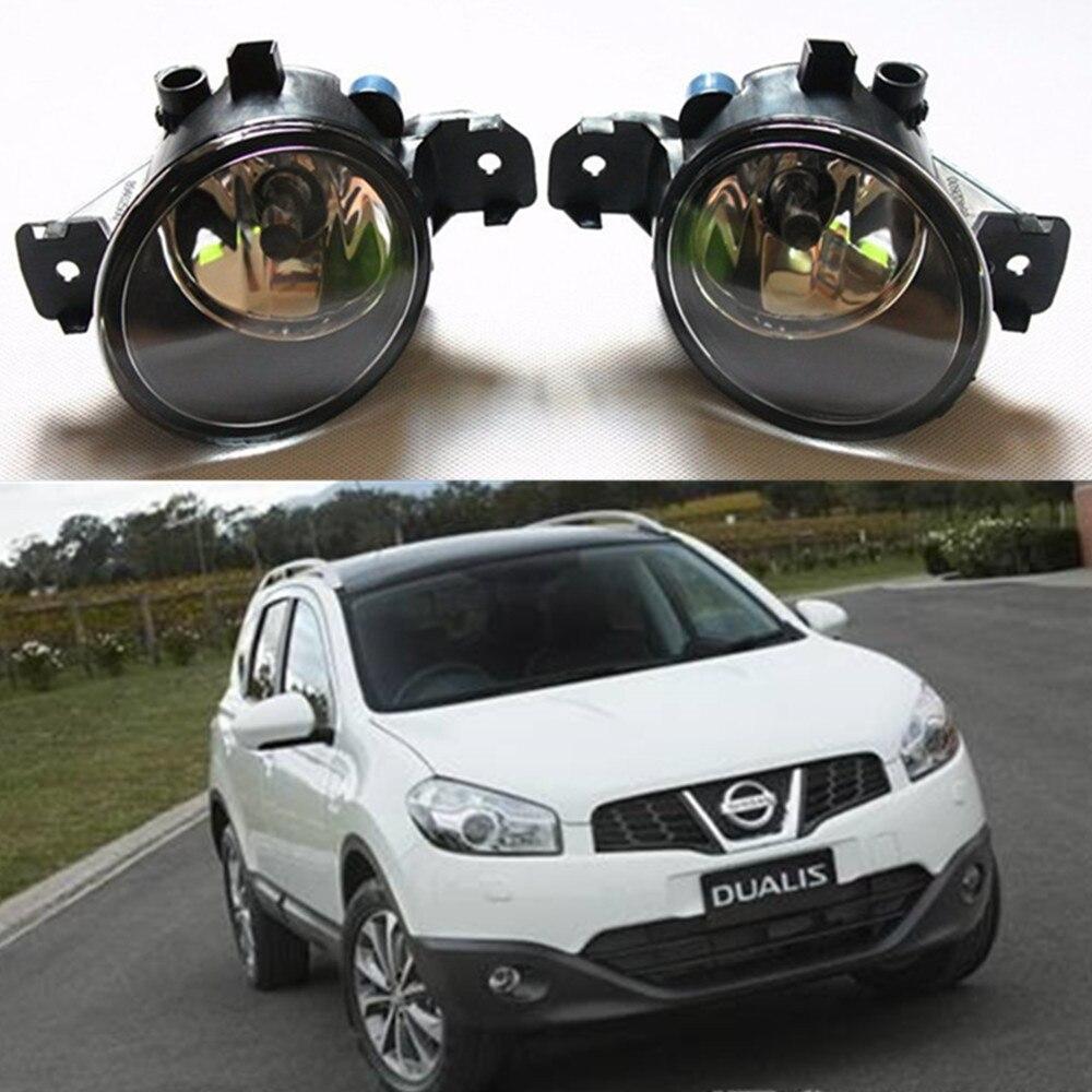For nissan DUALIS 2007-2014 Car styling Fog Lamps Front bumper halogen Lights 1set
