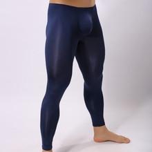 Men Sexy Sleep Bottoms Ice Silk Ultra-thin Transparent Penis