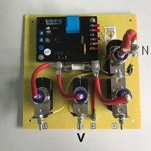 Обслуживание 75А щеточный генератор AVR SAVRH-75A 100А регулятор возбуждения невторичный обмоточный генератор