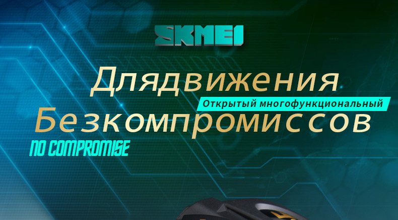 1258-Russian_01