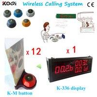 Sem fio chamando sistema pager K-336 + K-M-Branco + K-SP-Branco