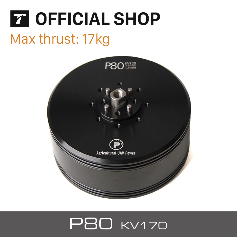 T-Motor Professional Waterproof Outrunner Brushless single Motor P80 170KV For Agriculture UAV Aircraft RC Drones 4pcs 6215 170kv brushless outrunner motor with hv 80a esc 2055 propeller for rc aircraft plane multi copter