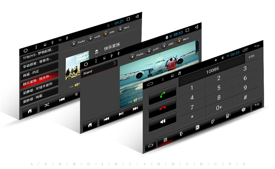 Flash Deal 8 Core 1024x600 Android 7.1 Car DVD GPS for Daihatsu Terios Eco Wild Perodua Nautica 2006-2012 with BT Radio Wifi 3/4G Head unit 4