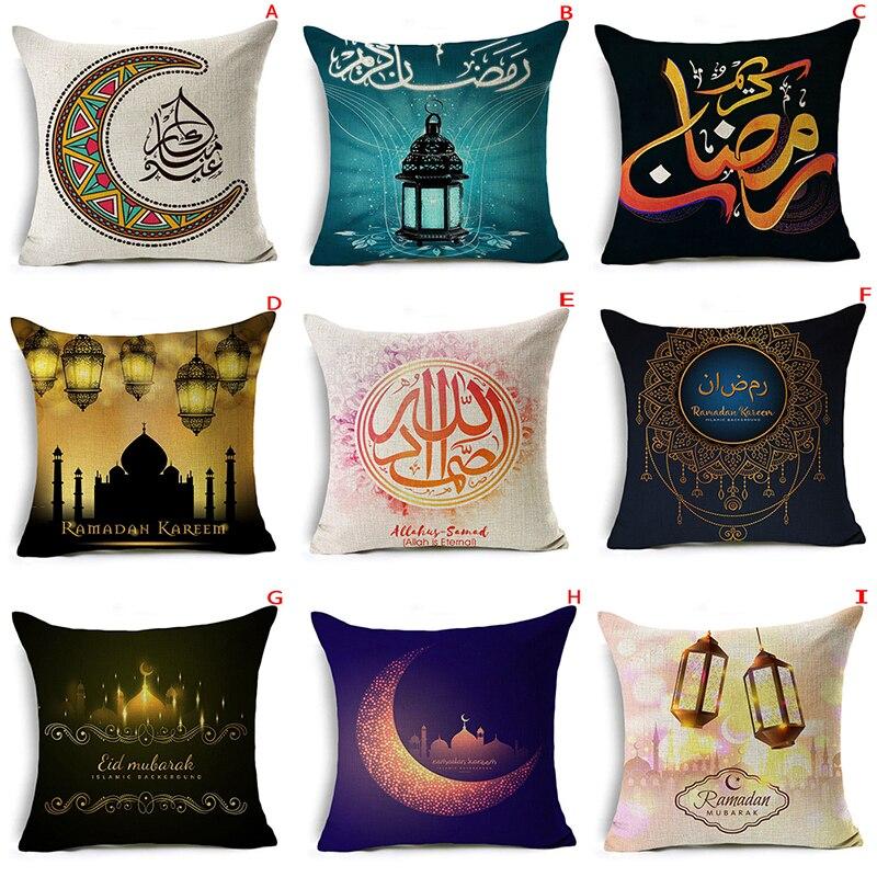 CoöPeratieve 45x45 Cm Moslim Ramadan Decoratie Voor Thuis Katoen Seat Sofa Kussenhoes Klassieke Lantaarn Sierkussen Cover Eid Mubarak Decor Elegant In Stijl