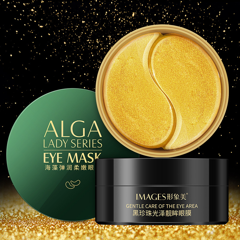 Eye Patches Korean Collagen Hydrogel Ageless Anti Aging 60PCS Gold Green Anti Wrinkles Eyes Mask Dark Circles Bags For Patch M