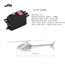 JX PDI-2504MG 25g Metal Gear Digital Coreless Servo for RC Trex Align 450 500 ALZRC 420 Helicopter Fixed-wing Airplane стоимость