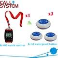 Беспроводной Официант Bell System Красивый Дизайн Моды Ресторан Пейджер Часы С Красочными Кнопки (1 часы + 3 кнопка вызова)