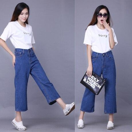 2015 Newest Summer Jeans Pants Plus Size Women Loose Pants Fashion Cropped  Trousers Pants Capris Wide Leg Pants For Women 42398c31462a