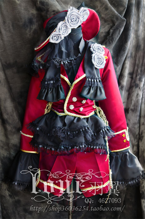 Ciel Phantomhive Red Outfit