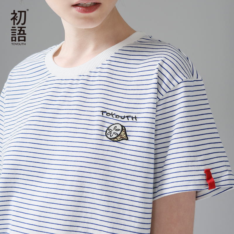 Toyouth 2017 New Arrival Spring Summer O-Neck Striped Short s