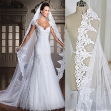 Cathedral Length Lace Edge Long Bridal Head Veil