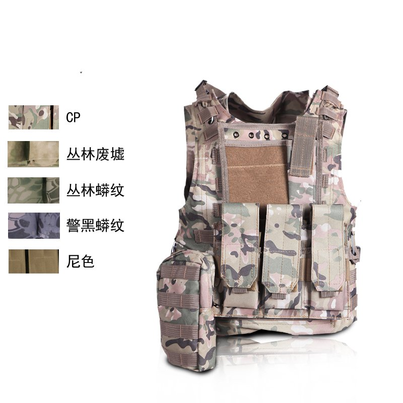 Fire Special Operations Tactical Vest Wire Amphibious War Vest Men Outdoor CS Field Protective Equipment upgraded version of the cs special tactical vest vest american field equipment thickening tactical vest