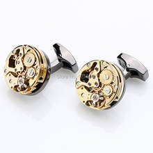 Новинка 2017 нефункциональные золотые запонки для часов мужские
