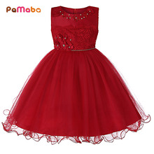 PaMaBa Christmas Party Wear for Kid Girl Wedding Princess Dress Xmas Clothes Flower Girl Sleeveless Embroidery Floral Tulle Gown puffy white tulle high low flower girl dress bling golden sequins floral little kid birthday evening party gown with headpiece