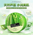 220g Improve dry and rough skin Nature  Moisturizing aloe vera gel