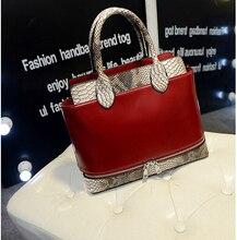 กระเป๋าถือสตรี2016ผู้หญิงสั้นวินเทจกระเป๋าแฟชั่นกระเป๋าถือผู้หญิงไหล่ของmessengerกระเป๋าj-56982
