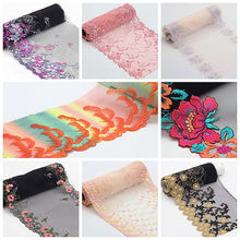 New 2Yards/Lot High Quality Lace Trim Embroidery Lace Fabric Mesh Lace Ribbon Tulle Guipure Cord Lace Sewing DIY Doll Cloth lace fabric 1yard lot high quality lace trim embroidery mesh lace ribbon tulle guipure cord lace sewing diy doll cloth