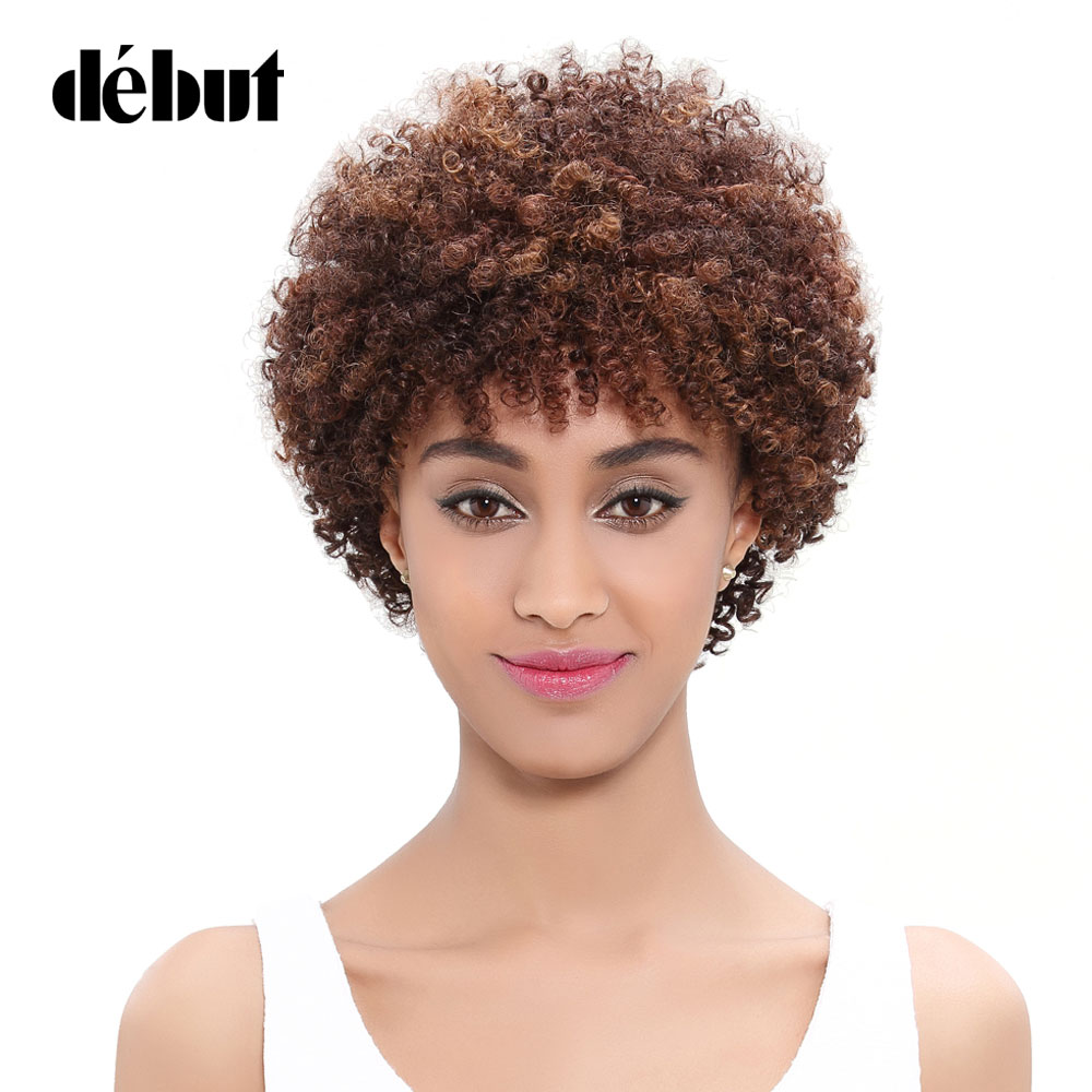 Debut Short Curly Wigs For Women Afro Kinky Curly Hair Brown Bob Wig Brazilian Jerry Curl Remy Hair Machine Made Free Shiping