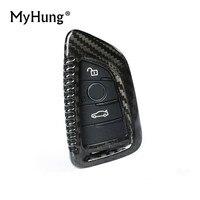 New Car Accessories Key Carbon Fiber Case Skin Shell Auto Key Chain Key Cover Key Bag Car Styling For BMW X1 X3 X4 X5 X6 F15 F16