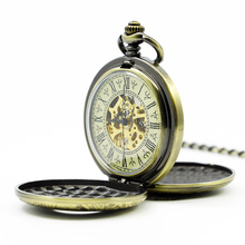 Mechanical Hand Wind Bronze Pocket Watch Steampunk Roman Numbers Steel Fob Watches PJX1252