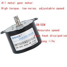 50KTYZ AC synchronous motor Gear reduction synchronous motor CW/CCW 220V стоимость