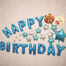 Baby Birthday Party Decorations Wall Decoration Supplies  Wall Arrangement   Aluminum film balloo    letter balloons moyra tarling the baby arrangement